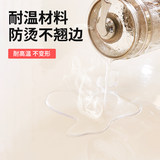 Water and oil disposable tablecloths, odorless and transparent PVC soft glass mat table mat table mats thick plastic plate crystal