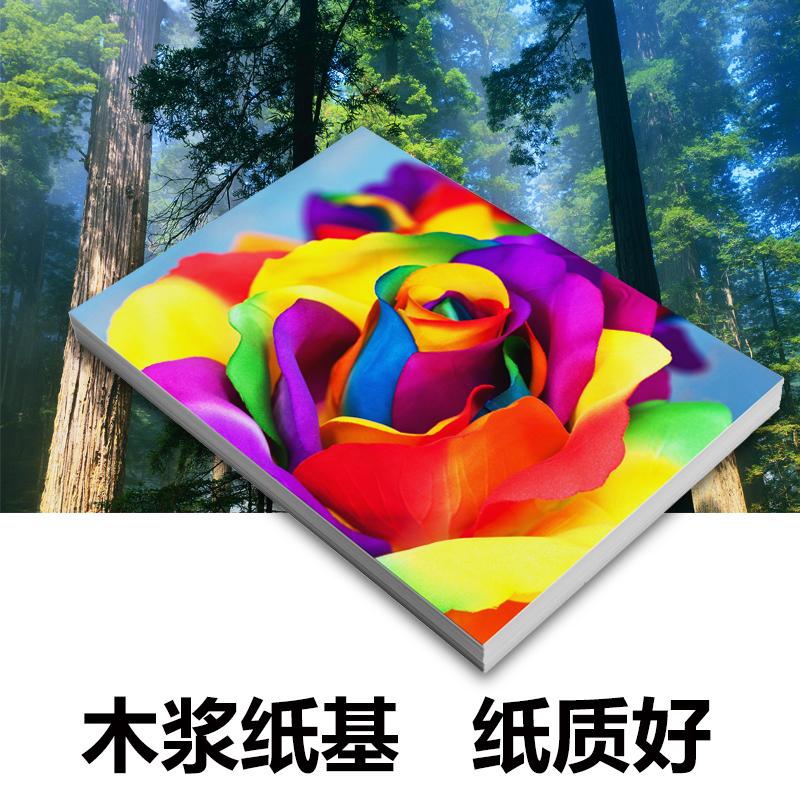 绒面 A6 寸磨砂 7 彩色喷墨打印防水照片纸 寸批发 5 高光 A4 相纸 RC 寸 6