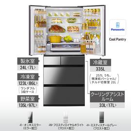 日本Panasonic松下 平行进口家用电器NR-F655WPX立式节能冰箱配件
