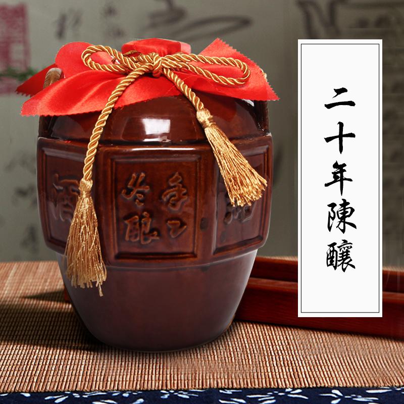 斤壇裝 紹興雕王酒黃酒二十年手工冬釀黃酒花雕酒糯米酒 3 包郵