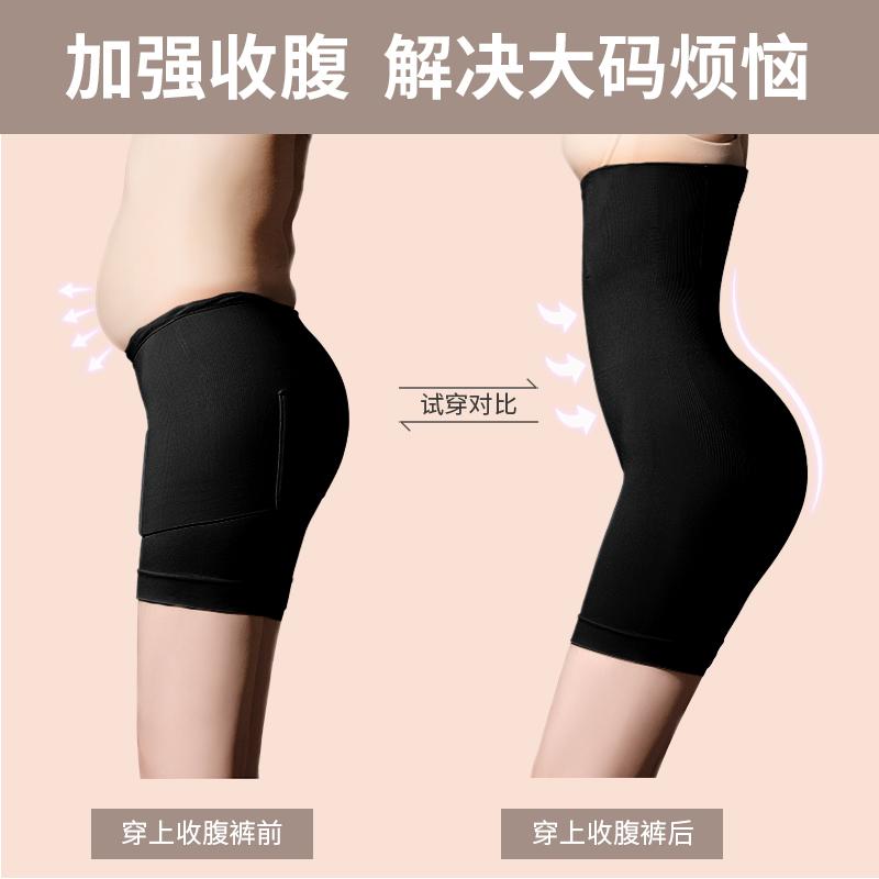 收腹裤夏季薄款瘦身女产后塑形束腰收小肚子蕾丝高腰长款提臀内裤 No.1