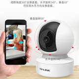 TP-LINK wireless camera wifi network monitor suits small indoor outdoor family outdoor surveillance