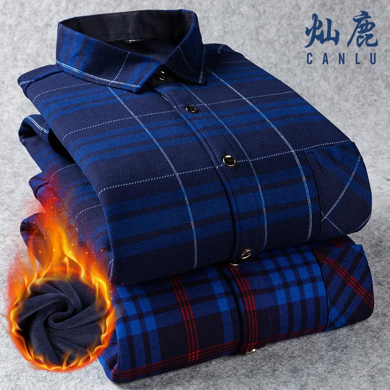 格子保暖襯衫