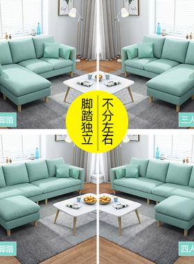 布艺沙发小户型客厅出租房用简约现代经济型转角网红款双人三人位