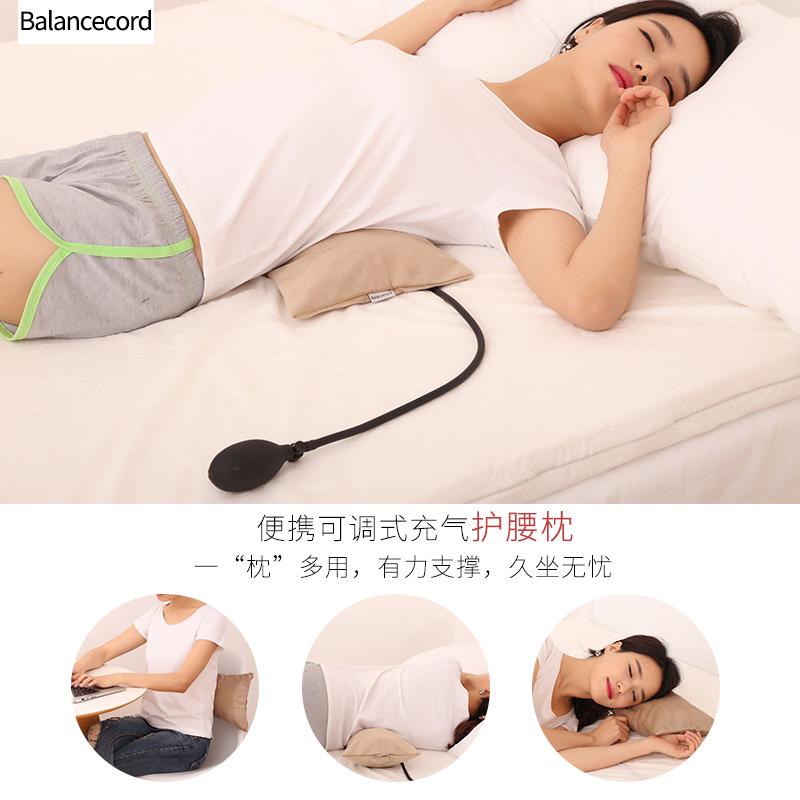 充氣腰枕睡眠護理腰墊理療床上睡覺護腰靠墊熱療腰椎間盤墊腰躺枕