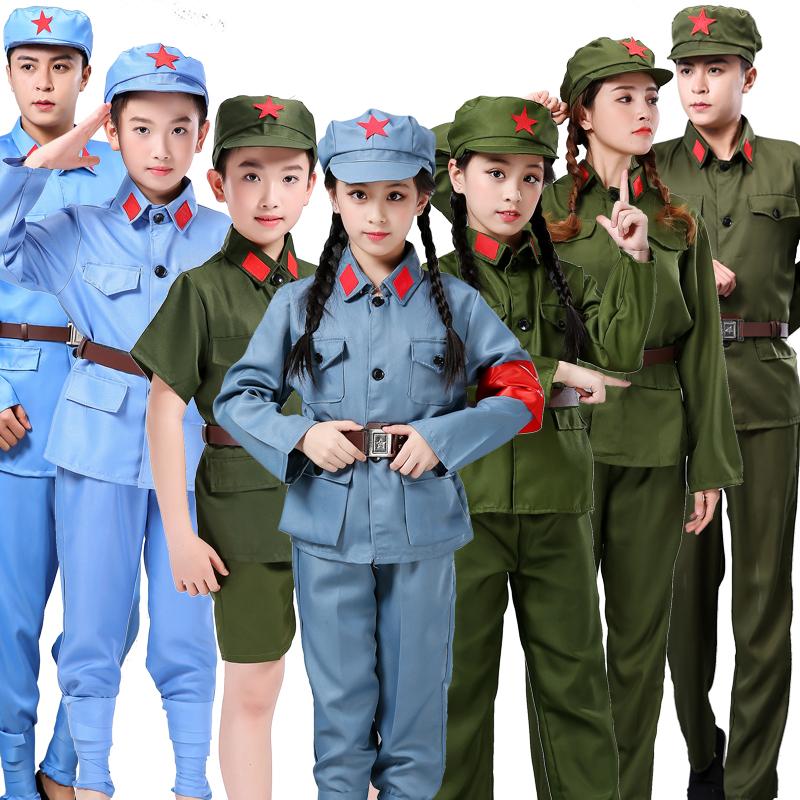 小紅軍衣服兒童演出服小八路軍紅衛兵女新四軍紅星閃閃軍裝表演服