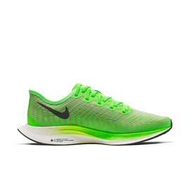 NIKE耐克男跑步鞋 ZOOM PEGASUS TURBO 2 超级飞马运动鞋 AT2863