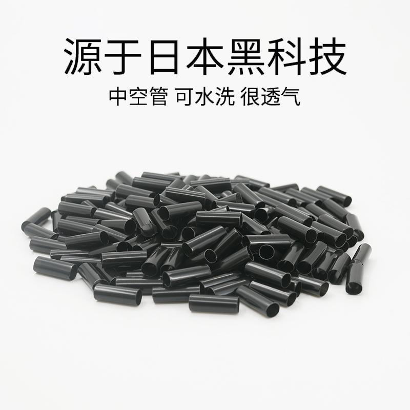 365SLEEP软管补充装 袋装50g/70g