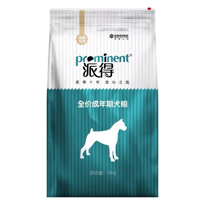 多省包邮厂家直销派得狗粮20斤牛肉味成犬粮泰迪比熊金毛哈士奇优惠券