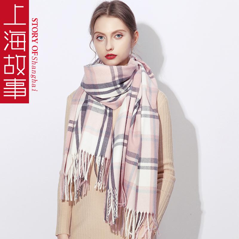 上海故事冬季围巾女2020年新款韩版百搭洋气时尚披肩秋季外搭两用主图