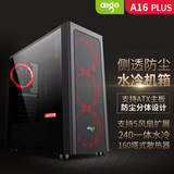 AIGO / Patriot A16 Desktop Host Computer Chassis Power Supply DIY Machine Side Through Dust-proof Gaming Chassis