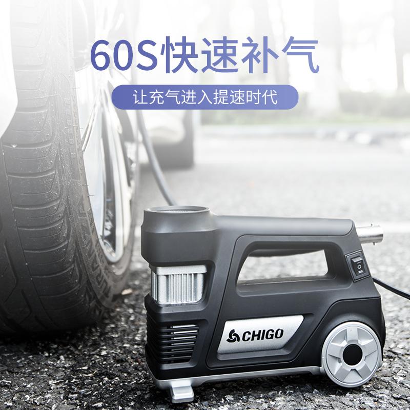 Chigo 志高 901 便携式车载充气泵 天猫优惠券折后¥39起包邮(¥49-10)