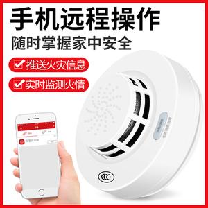 火灾烟雾报警器消防无线联动远程烟感家用厨房商用WIFI智能探测器