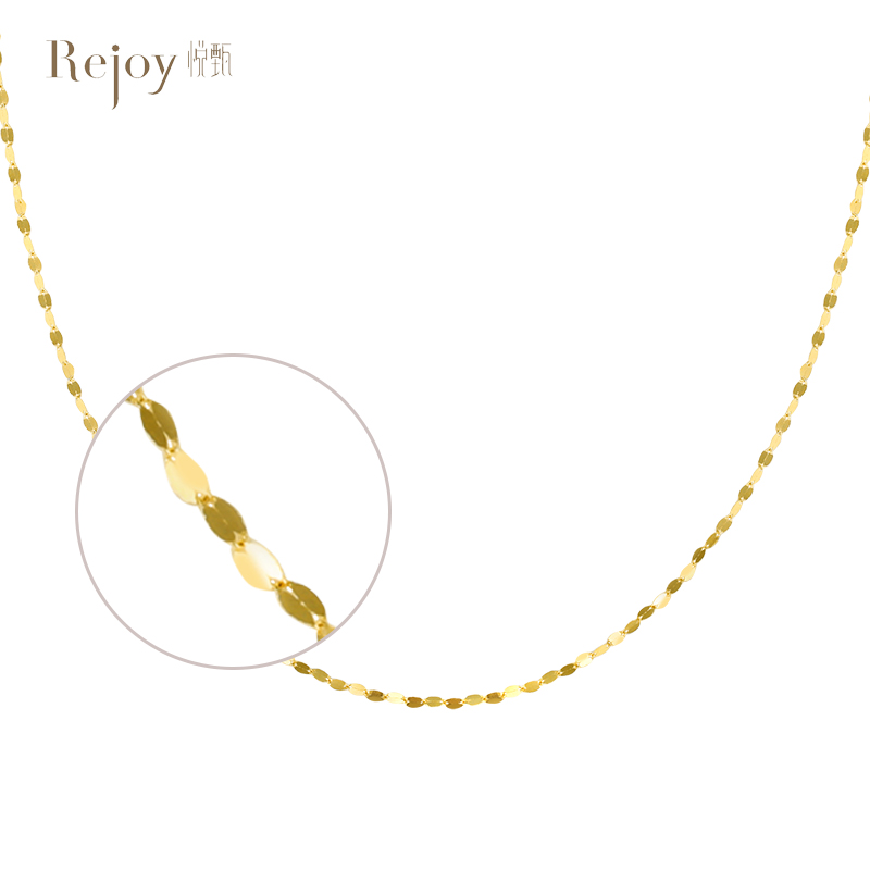 金项链女锁骨链素链黄金项链细链款水波纹素链万能链 Rejoy18k 悦甄