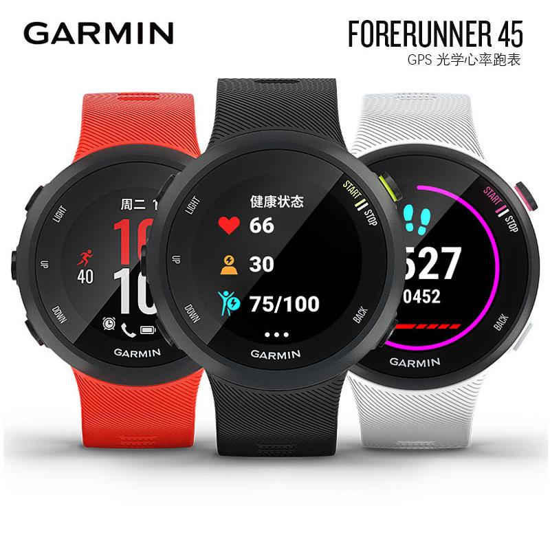 【直降330元】Garmin佳明 Forerunner235GPS跑步骑行心率运动腕表
