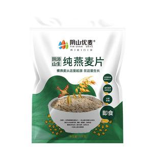 阴山优麦原味纯燕麦片1000g