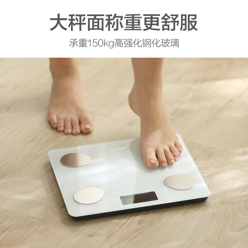 香山精准电子秤体重秤家用体脂称充电智能测脂肪小型人体秤女宿舍 - 图3