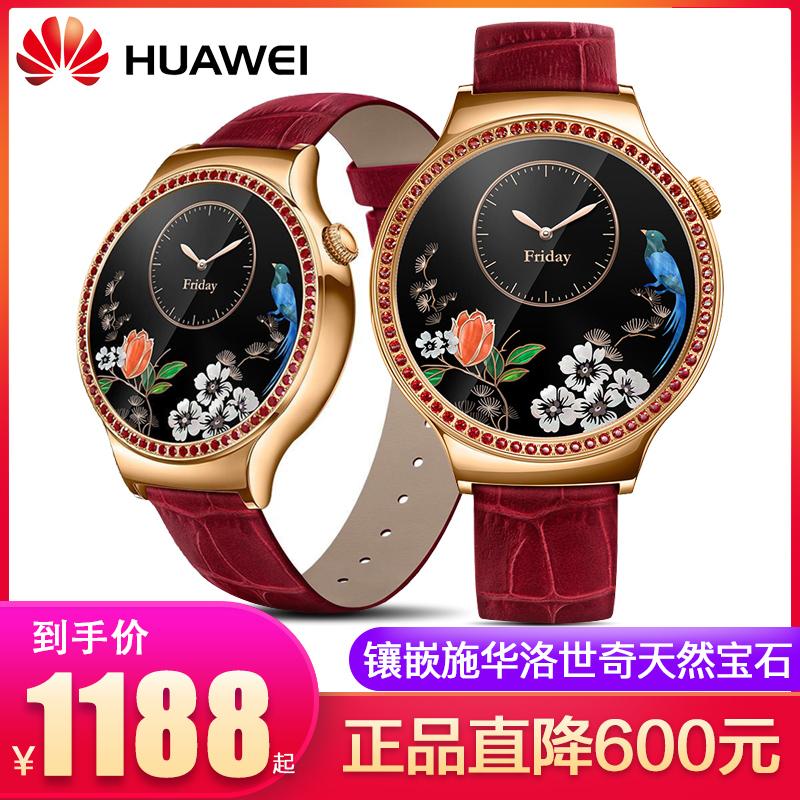 華為WATCH 智慧手錶星月系列男女款電話手環藍芽通話防水運動2穿戴