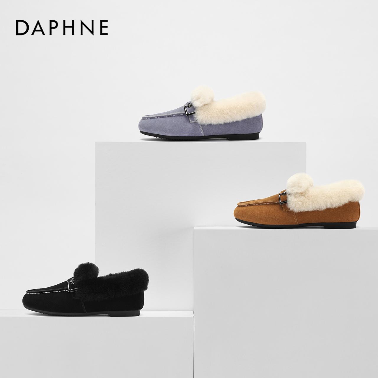 冬新款牛反毛金属扣休闲甜美风毛毛鞋女 2018 达芙妮 Daphne