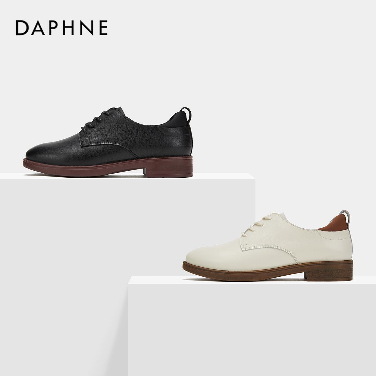 秋头层牛皮经典英伦风牛津鞋系带小圆头休闲鞋 2019 达芙妮 Daphne