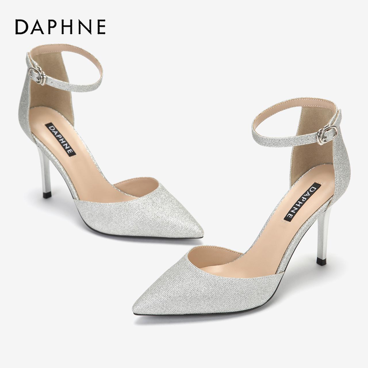春新款银色伴娘优雅闪耀气场踝带细跟单鞋女 2019 达芙妮 Daphne