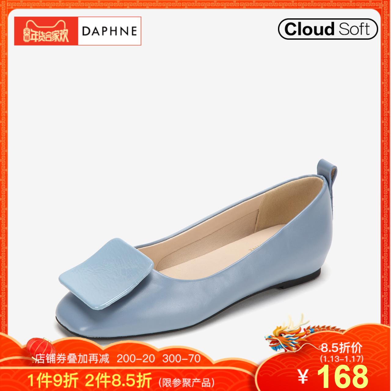 春新款名媛气质不对称饰扣浅口平底鞋女单鞋 2019 达芙妮 Daphne