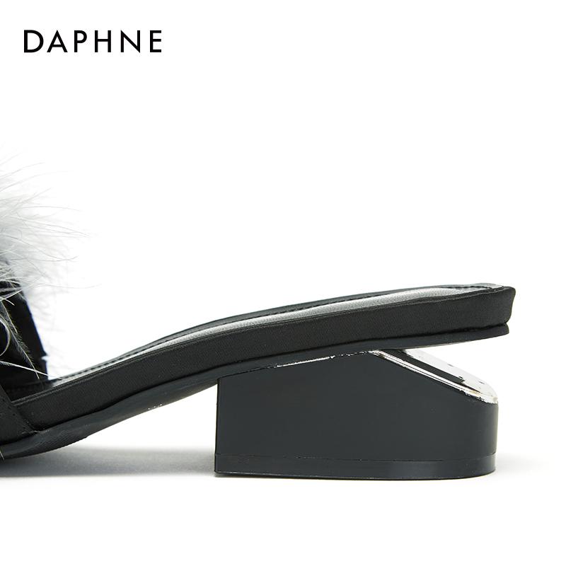 夏季新款套脚纯色毛球舒适时尚凉鞋穆勒鞋女 2018 达芙妮 Daphne