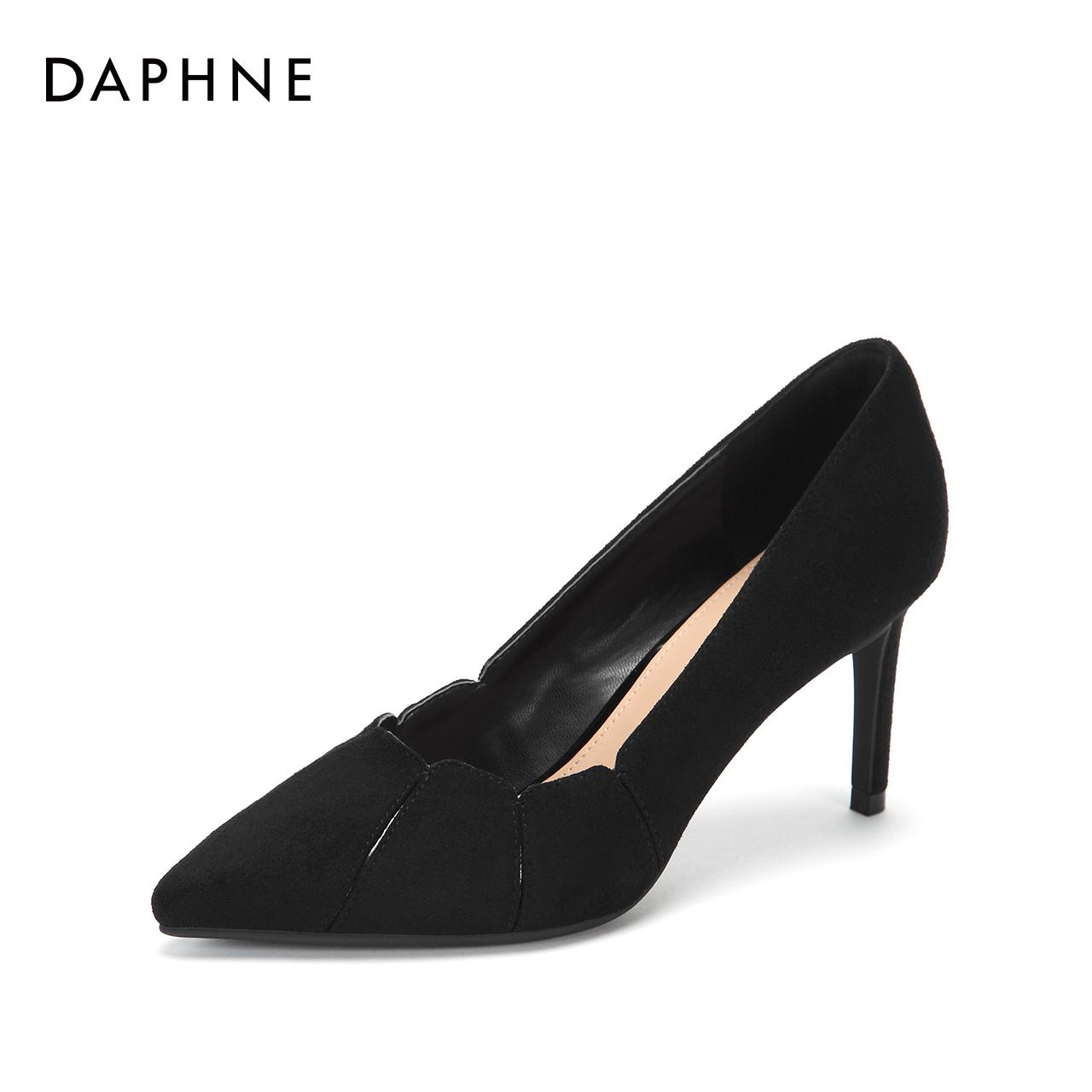 秋新款时尚浅口尖头高跟鞋简约花边纯色单鞋女 2018 达芙妮 Daphne