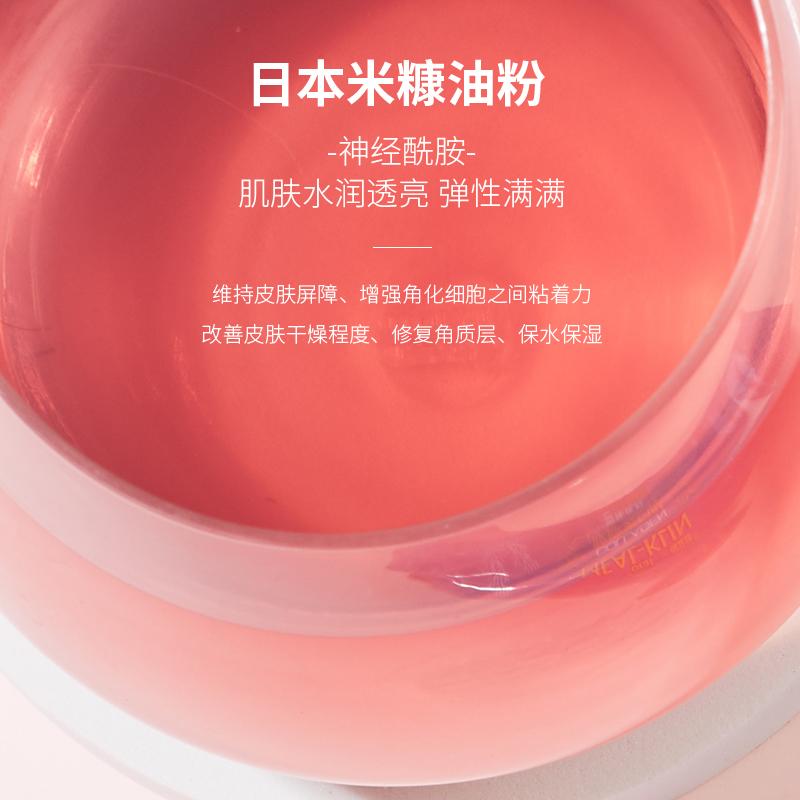【每立健⊙香港】进口胶原蛋白粉水解粉蓝莓肽粉非液态饮营养冲剂