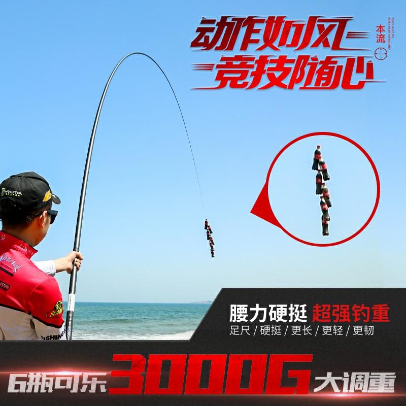 日本進口10米11米魚竿12米13米超輕超硬碳素打窩桿長節竿特價釣竿