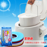 M cubic pregnant woman mobile toilet toilet elderly toilet portable toilet non-slip stool thick toilet chair