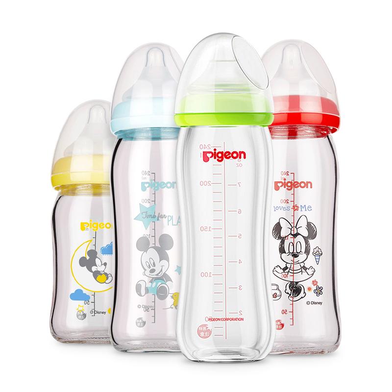 贝亲宽口径玻璃奶瓶新生婴儿防胀气正品宝宝防呛手柄吸管奶瓶防摔