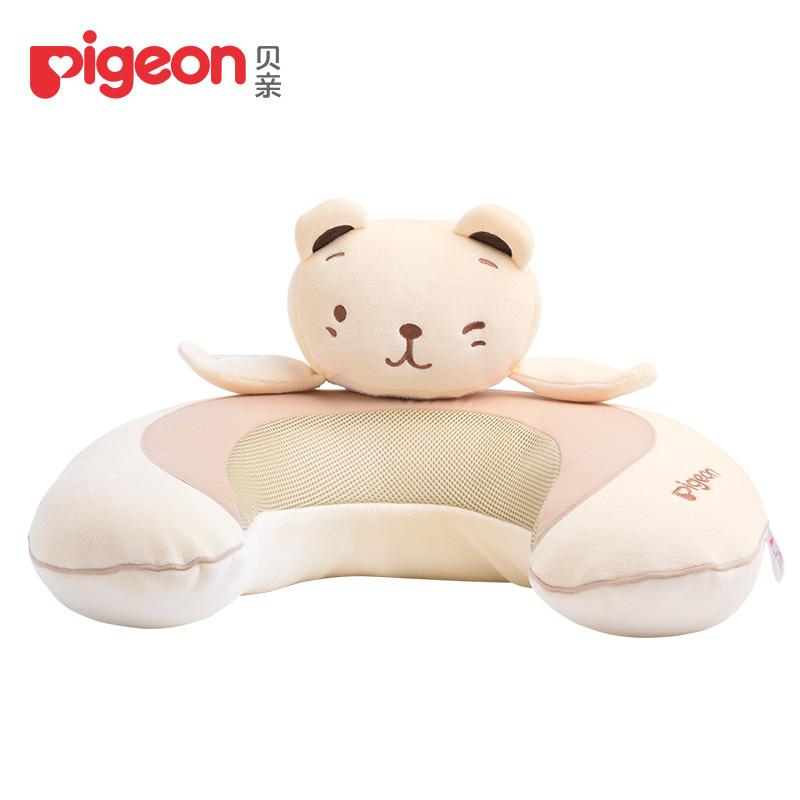 贝亲哺乳枕头多功能孕妇产妇授乳护腰枕抱抱靠垫托新生婴儿喂奶枕