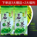 Longjing Tea 2019 New Tea Green Tea Spring Tea Authentic Mingqian Sprout Fragment Tea Thick Bean Flavor 500g Loose Bag