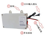 Wal alarm backup power supply backup power plant inspection fire charging UPS 24V 220V Output