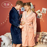 Xueli autumn and winter models flannel couple nightgown men and women bathrobe coral fleece spring and autumn long-sleeved pajamas home clothes yukata
