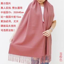 中老年商务羊绒围巾女秋冬季百搭纯色男士高档礼盒装100%羊毛灰色