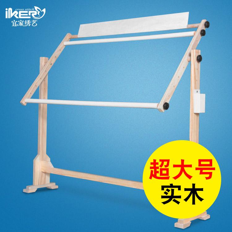 110-80十字绣工具绣架架子大号可调家用通用台式实木折叠刺绣支架