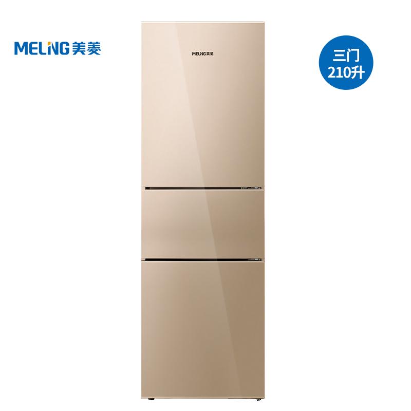 节能小型家用三开门电冰箱玫瑰金面板 210L3CX BCD 美菱 MeiLing