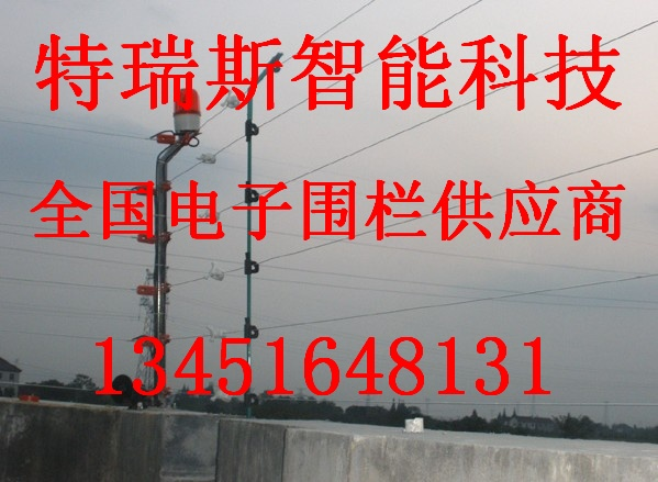 苏州盐城扬州吴江新区园区红外报警系统智能家庭报警电子围栏系统