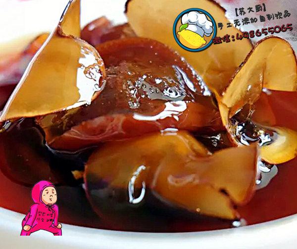 雪梨海底椰茶纯手工自制无添加自制清热去火养生花果茶 苏大厨