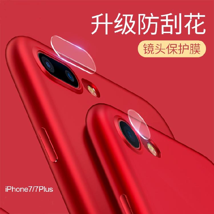 iPhone7鏡頭保護膜蘋果8攝像頭保護蘋果7 Plus鋼化膜iPhone8p後膜