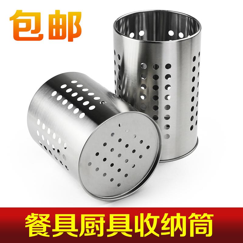 不鏽鋼餐具筒 創意筷子筒鏤空餐具籠烹飪廚具收納架廚房工具