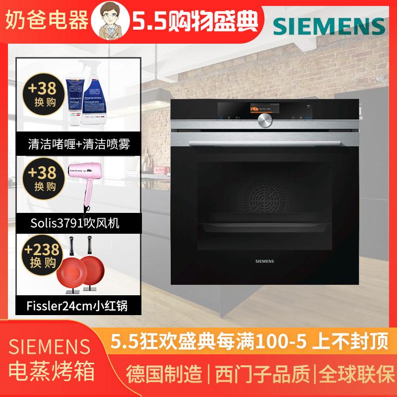 意大利DAOGRS G7蒸烤箱家用台式蒸箱烤箱质量测评怎么样啊?最新优缺点评测【猛戳查看】 _经典曝光 艾德评测 第43张
