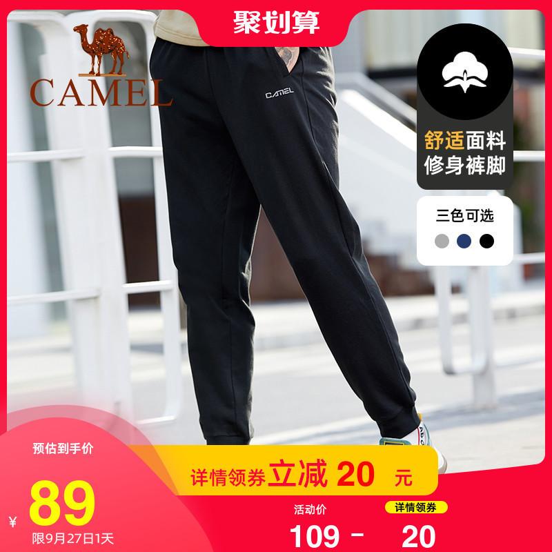 【骆驼】2020秋季新款针织运动裤淘礼金+券后53.75元包邮需用327淘礼金