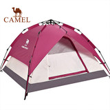 Camel outdoor camping 3-4 person accounts Peng automatic all-thick rain 2 person beach tent camping equipment