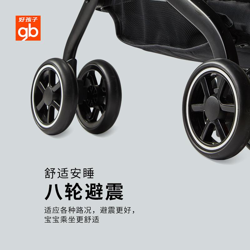 gb好孩子婴儿车推车可坐可躺宝宝遛娃避震伞车轻便折叠D678/D708