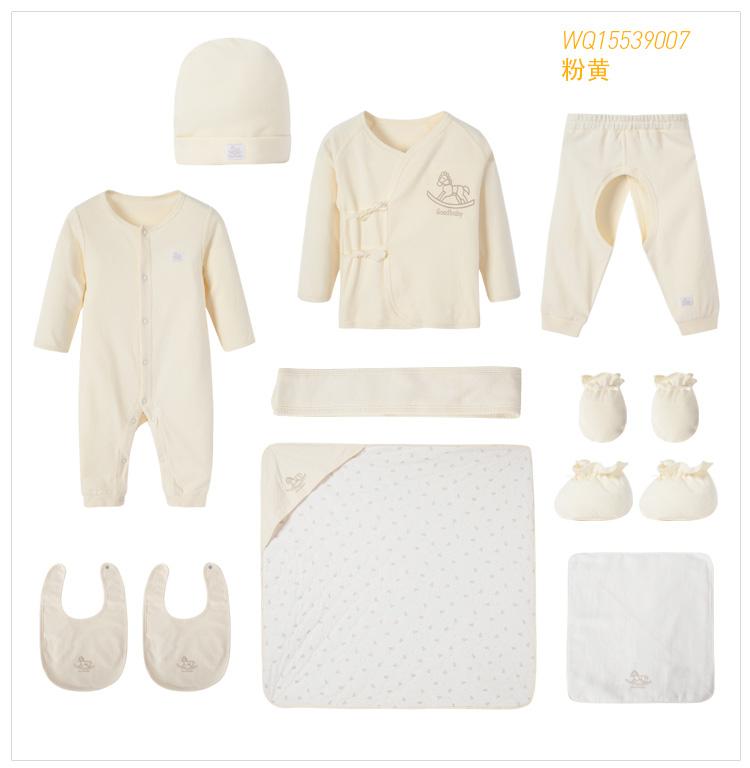 好孩子婴儿衣服纯棉新生儿礼盒12件装初生儿套装婴儿用品满月礼盒