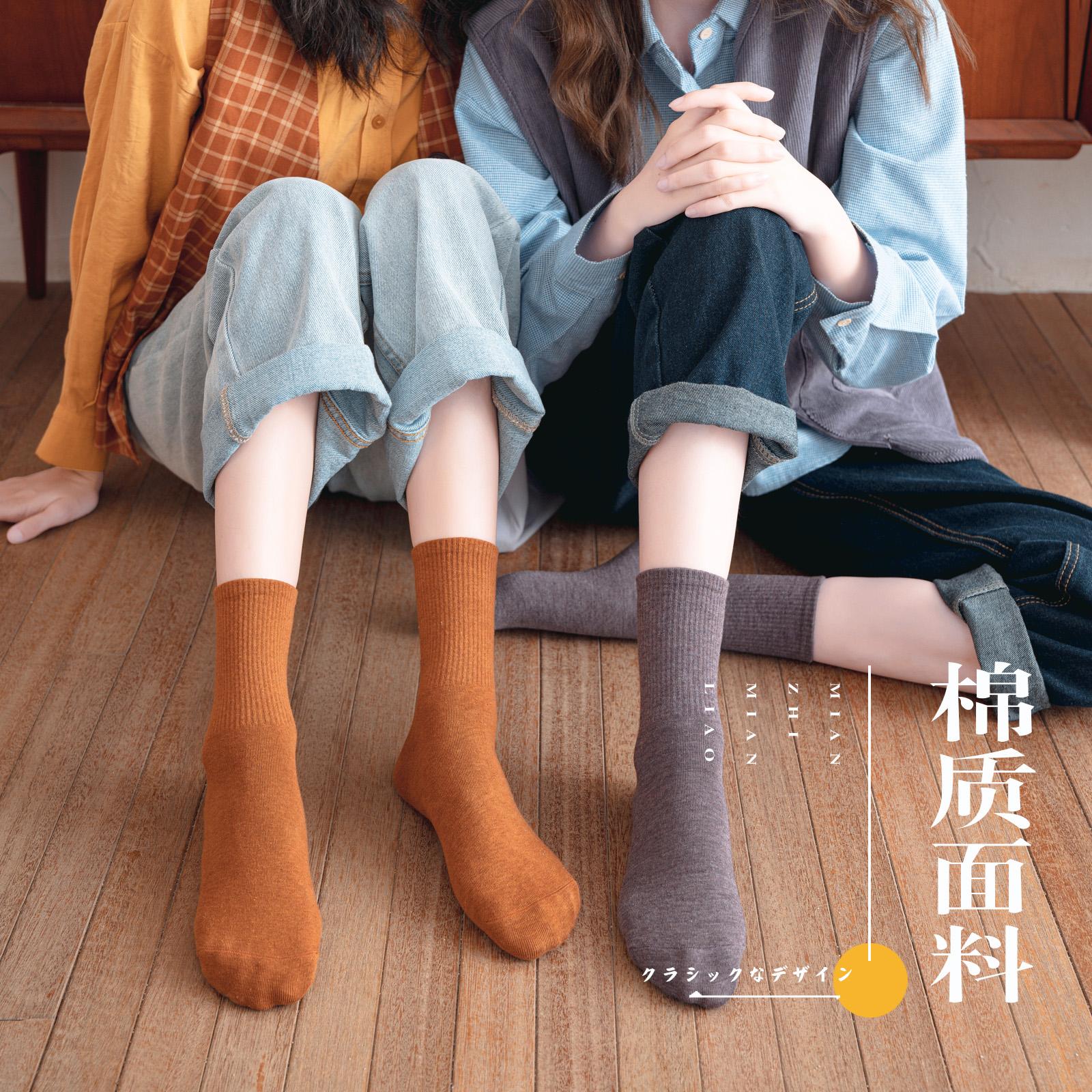 长袜子女中筒袜 潮日系秋天纯棉堆堆袜春秋冬款全棉黑色长筒袜  ins