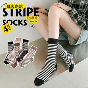 3双条纹袜子女中筒袜纯棉长筒袜